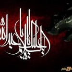 سبک مداحی ولادت حضرت علی اکبر علیه السلام ـ متن مولودی مداحان