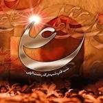 متن روضه شهادت امام علی علیه السلام  – شب نوزدهم رمضان