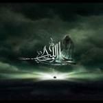متن مداحی مداحان شهادت حضرت علی علیه السلام