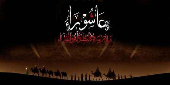 مقتل حضرت رقیه سلام الله علیها