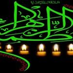 سبک مداحی شهادت حضرت فاطمه سلام الله علیها ـ مجموعه چهارم