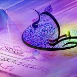 سبکهای مداحی ولادت حضرت زهرا سلام الله علیها  _ مجموعه دوم