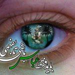 سبکهای مداحی تاسوعا – حضرت ابالفضل علیه السلام – مجموعه دوم